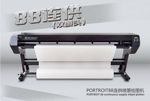图王88连供喷墨绘图仪