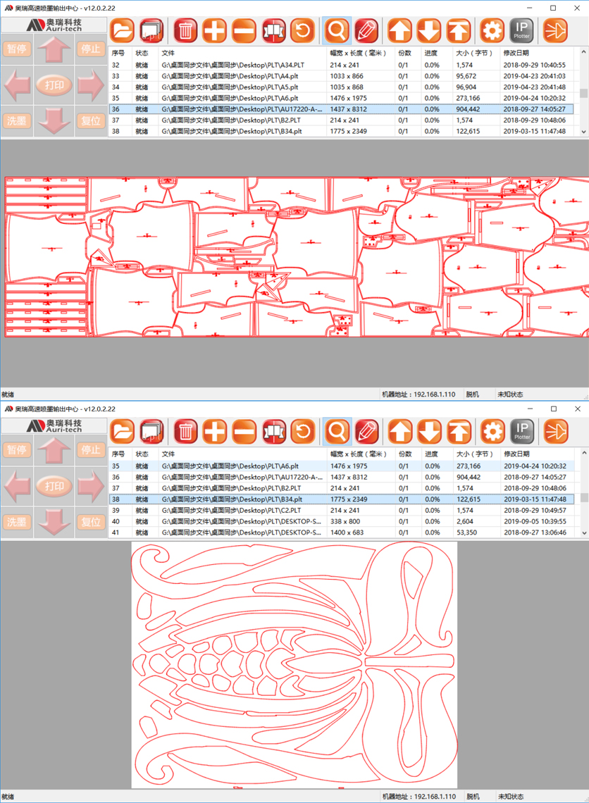 输出中心3.jpg