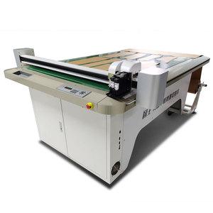 圖王伺服平板喷墨切割机