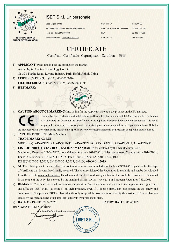 口罩机CE证书 ISETC.jpg