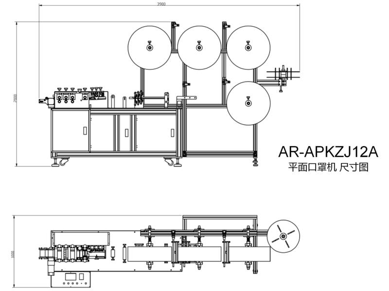 平面口罩机AR-APKZJ12A_09.png