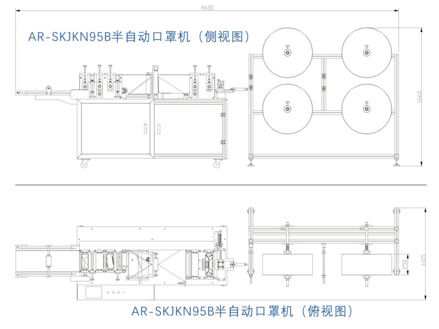 外置口罩机AR-SKJN95B_08.png
